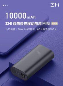 نسخه پیشرفته پاوربانک مینی ZMI راه اندازی شد